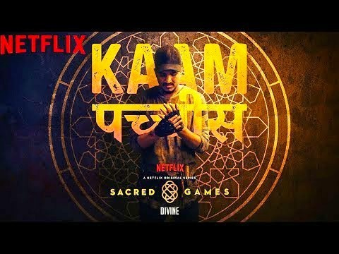Kaam 25 lyrics-divine