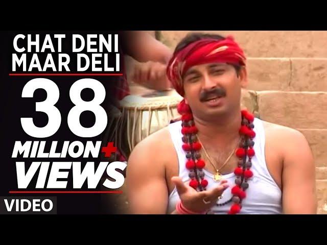 Chat Deni Maar Deli -Manoj Tiwari