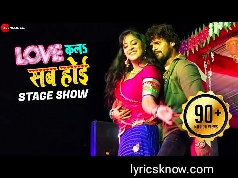 Love Kala Sab Hoi-Khesari Lal Yadav, Priyanka Singh