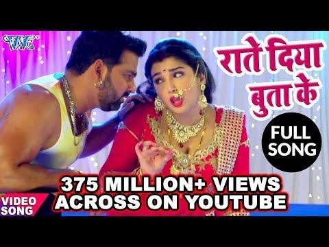 Raate Diya Butake-pawan Singh-Indu Sonali lyrics