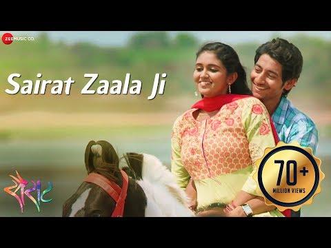 Sairat Zaala Ji -Ajay Gogavale-Chimayee Drupada lyrics