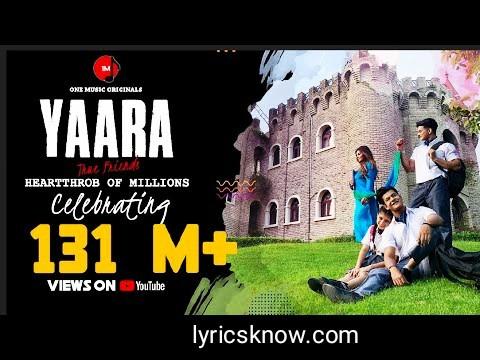 Yaara-mamata shrama lyrics
