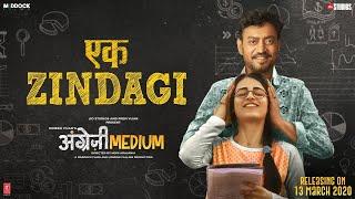 Ek Zindagi - Taniska Sanghvi , Sachin Jigar Lyrics