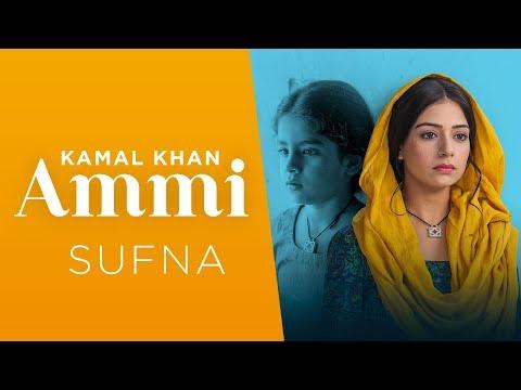 Ammi - Kamal Khan Lyrics