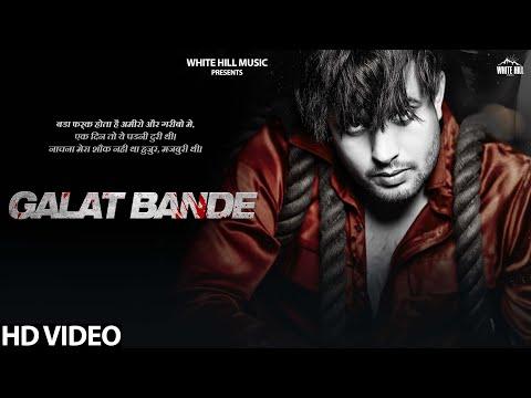 Galat Bande - R Nait Lyrics