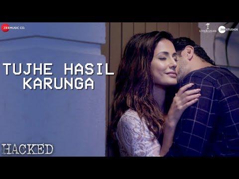 Tujh Hasil Karunga - Stebin Ben Lyrics