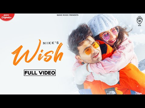 Wish - Nikk Lyrics