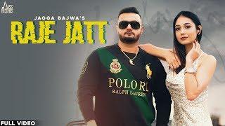 Raje Jatt - Jagga Bajwa Lyrics