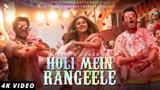 Holi Mein Rangeele - Mika Singh,Shakhar, Pallavi Lyrics