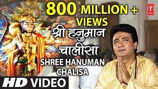 Hanuman chalisa Lyrics In English & Hindi| Hariharan Lyrics