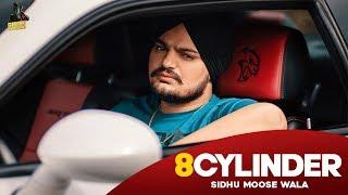 8 Cylinder| Sidhu Moose Wala Lyrics