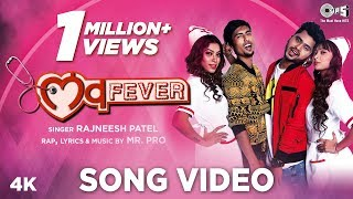 Love Fever| Rajneesh Patel Lyrics