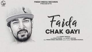 Fiada Chak Gayi| Garry Sandhu Lyrics