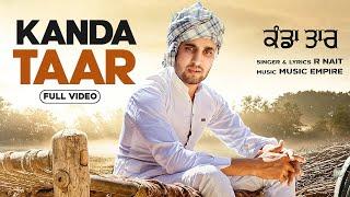 Kanda Taar| R Nait Lyrics
