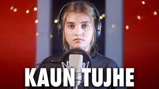 Kaun Tujhe Pyar Cover Aish| Aish Lyrics