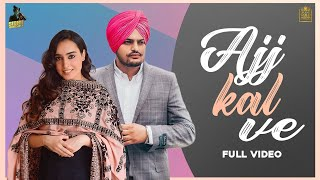 Ajj Kal Ve| Barbie Maan Lyrics