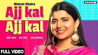 Aaj Kal Aaj Kal| Nimrat Kaur Lyrics