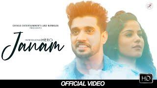 Janam| Hero Lyrics