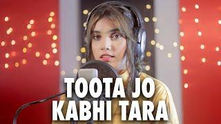Toota Jo Kabhi Tara Cover By Aish| Aish Atif Aslam Lyrics