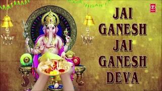Jai Ganesh Deva| Anuradha Paudwal Lyrics