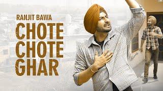 Chote Chote Ghar| Ranjit Bawa Lyrics