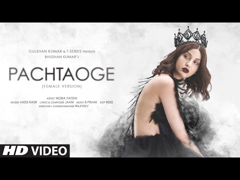 Pachtaoge Female version| Asees Kaur Lyrics
