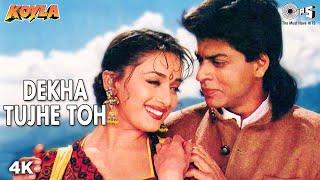 Dekha Tujhe Toh| Kumar Sanu Alka Yagnik Lyrics