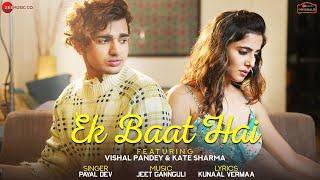 Ek Baat Hai| Payal Dev Lyrics