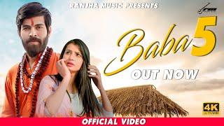 Baba 5| Masoom Sharma Lyrics