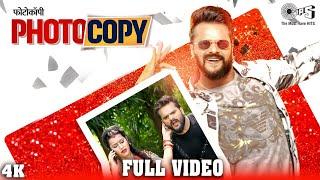 Photocopy| Khesari Lal Yadav Lyrics