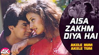 Aisa Zakhm Diya Hai Hindi English| Udit Narayan Amir Khan Lyrics