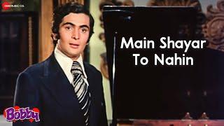 Main Shayar To Nahin Lyrics in Hindi & English  Lyrics