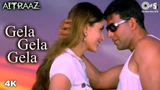 Gela Gela Gela| Adnan Sami Sunidhi Chauhan Lyrics