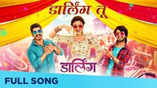 Darling Tu| Ravindra Khomane Lyrics