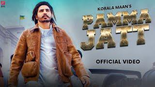 Pamma Jatt| Korala Maan Gurlej Akhtar Lyrics