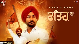 Fathe Aa| Ranjit Bawa Lyrics
