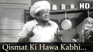 Qismat Ki Hawa Kabhi Naram Hindi English Lyrics