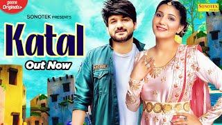 Katal| Mohit Sharma Lyrics