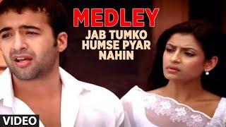 Jab Tumko Humse Pyar Nahin| Agam Kumar Nigam Tulsi Kumar Lyrics