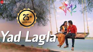 Yad Lagla Marathi| Ajay Gogavle Lyrics