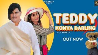 Teddy Konya Darling| Amit Saini Rohtakiya Lyrics