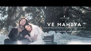 Ve Mahiya| Ali Zafar Lyrics