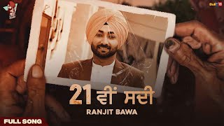 21 Vi Sdi| Ranjit Bawa Lyrics