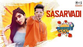 Sasarvadi Marathi| Rajneesh Patel Lyrics