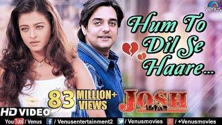 Haare Haare Hindi English| Udit Narayan & Alka Yagnik Lyrics