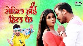 Sandil High Heel Ke| Pramod Premi Yadav Lyrics