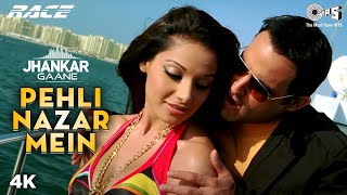 Pehil Nazar Mein Hindi| Atif Aslam Lyrics