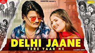 Delhi Jaane Tere Yaar| Amit Saini Rohtakiya Lyrics