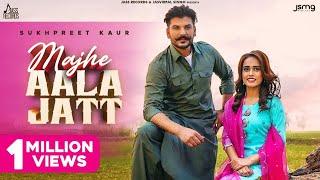 Majhe Aala Jatt  Sukhpreet Kaur Lyrics