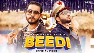 Beedi  RB Gujjar Lyrics
